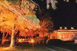 Parque iluminado de Villa Clarinda