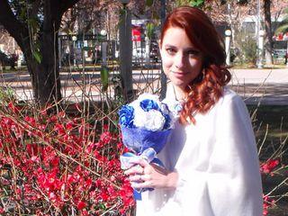 El casamiento de Evelina y Fabricio 2
