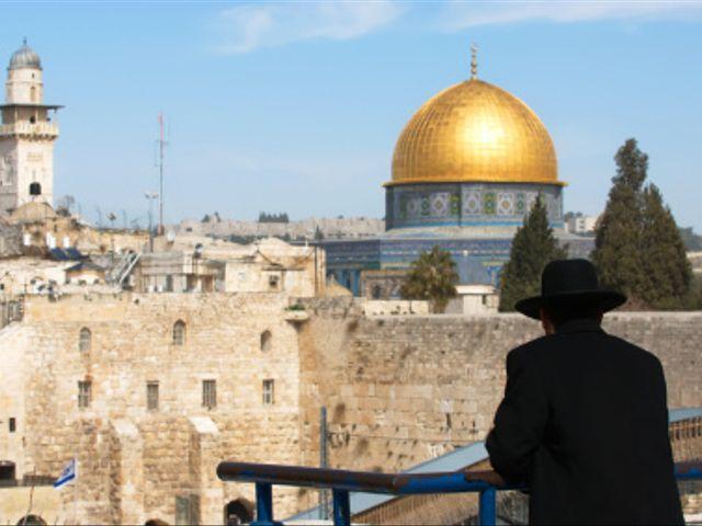 Luna de miel en Israel