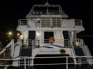 Catamaran Mburucuya Connection - Embarcación para Casamientos 1