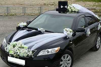 Ideas para decorar el auto el día de la boda - 12
